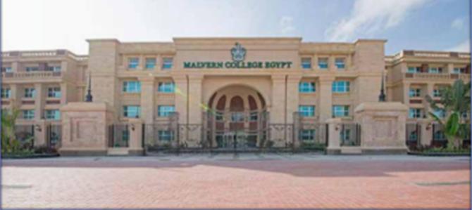 malvern school 1